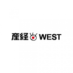 産経WEST