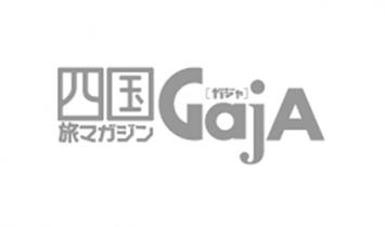 四国旅マガジンGajA